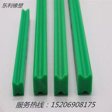 聚乙烯链条导轨高分子塑料导向件10A轨道槽耐磨损滑动导条06B导轨图片