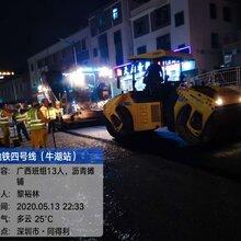 深圳罗湖沥青路面摊铺施工维修力气工程队图片