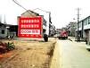 黃岡市刷蘄春縣墻體廣告工人