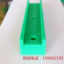 TS型链条导轨UPE链条导槽工业用山字型耐磨链条滑道08B链条导轨图片