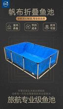 福建帆布厂涂塑布刀刮布帆布养鱼池养虾池图片