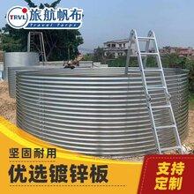 广东帆布厂镀锌板帆布水池帆布鱼池耐撕耐老化支持定制图片