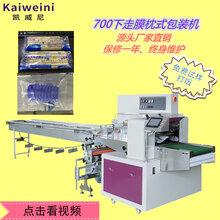 供应700X果蔬瓜果枕式背封包装机可定制800/900大型枕式包装机图片