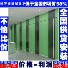 一代抗倍特板衛生間隔斷-遼寧錦州做衛生間隔斷廠家供應-譽滿隔斷圖片