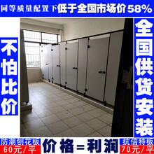 衛生間隔斷門安裝-廣東佛山隔斷衛生間生產廠家供應-譽滿隔斷圖片