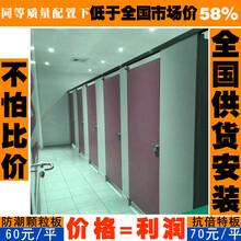飯店衛生間隔斷-云南玉溪pvc塑鋼衛生間隔斷承接各地工程-譽滿隔斷圖片
