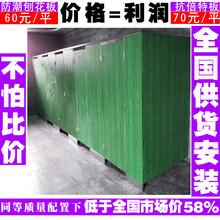 活動隔斷-安徽銅陵衛生間隔斷間批發定做-譽滿隔斷圖片
