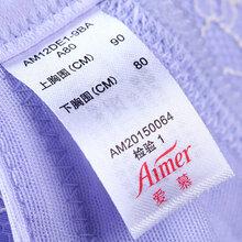 焕彩服装辅料——纺织行业的重头戏