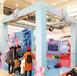 漢川老板加盟網紅真人娃娃機設備廠家一條龍服務