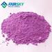 碳酸鈷飼料碳酸鈷生產廠家質優價廉