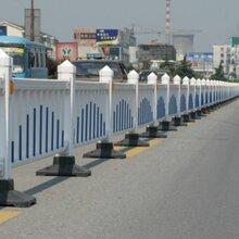 道路护栏护栏厂家产品多样规格齐全支持定制图片