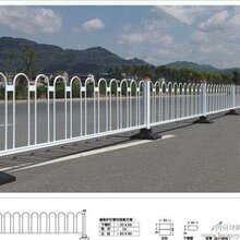 护栏厂家郑州护栏护栏规格-就找曜宇安防科技12博12bet开户图片