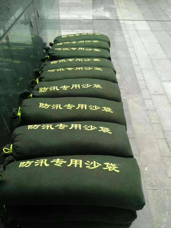 新郑市防汛沙袋厂家批发新郑防汛沙袋价格