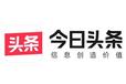 江蘇金壇抖音上手機APP廣告推廣渠道合作