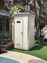 沧州普林钢构科技活动房移动厕所移动卫生间图片