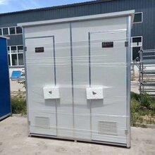沧州普林钢构科技活动房移动厕所移动记清楚了吗卫生间工地住房图片