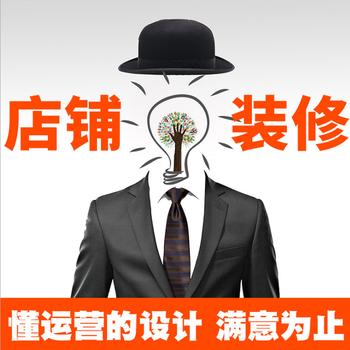宜興紫砂壺拍攝淘寶拼多多店鋪裝修代運營江蘇成天科技