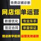 江陰淘寶企業店鋪開通拼多多店鋪詳情頁設計測款測圖圖片
