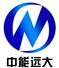 山西中能远大机电设备12博12bet开户(王金凤)