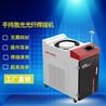 深圳1000W手持激光焊接机设备价格