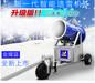 升級風扇增加投擲距離造雪機造雪機噴嘴大型造雪機