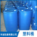 浙江寧波二手塑料桶出售