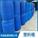 安徽黃山二手塑料桶供貨商