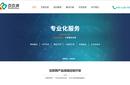 青島網站制作,青島旅游網站定制,網站設計開發圖片