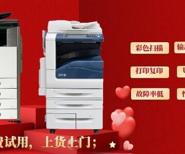 深圳市鸿达利办公设备有限公司