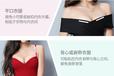 汕尾胸罩走光膠貼廠家直銷