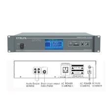 节目定时播放器公共广播系统可编程定时点播放音源控制软件V1.0)