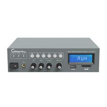 多媒体广播音频放大器(60W、MP3、收音)