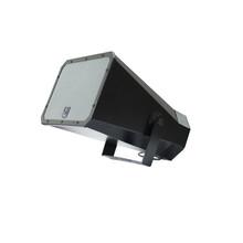 小型远程高清特种扬声器