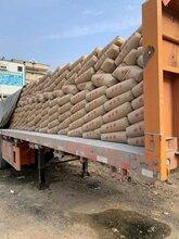 罗湖区砂石水泥厂家价格图片