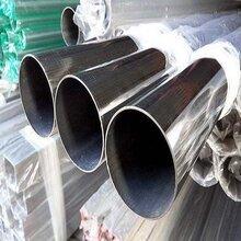 不锈钢管无缝钢管规格全现货多图片