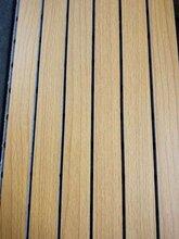 木质吸音板隔音板会议室吸音墙板专业室内吸声材料图片