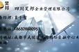 湖南株洲建筑三級資質辦理流程