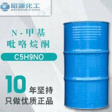 專業回收n甲基吡咯烷酮剩料(廢液)