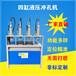盈通角鐵槽鋼四缸液壓沖孔機全自動數控沖孔機批發模具管材家具