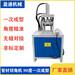 电动90度45度切角机方管切角机批发直销管材开口机开角焊接