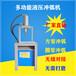 盈通批发模具液压冲弧机镀锌方圆管角铁槽钢裁断机全自动数控冲床