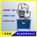 盈通液压切角冲断一体机镀锌管材爬架铁艺不锈钢液压切断机