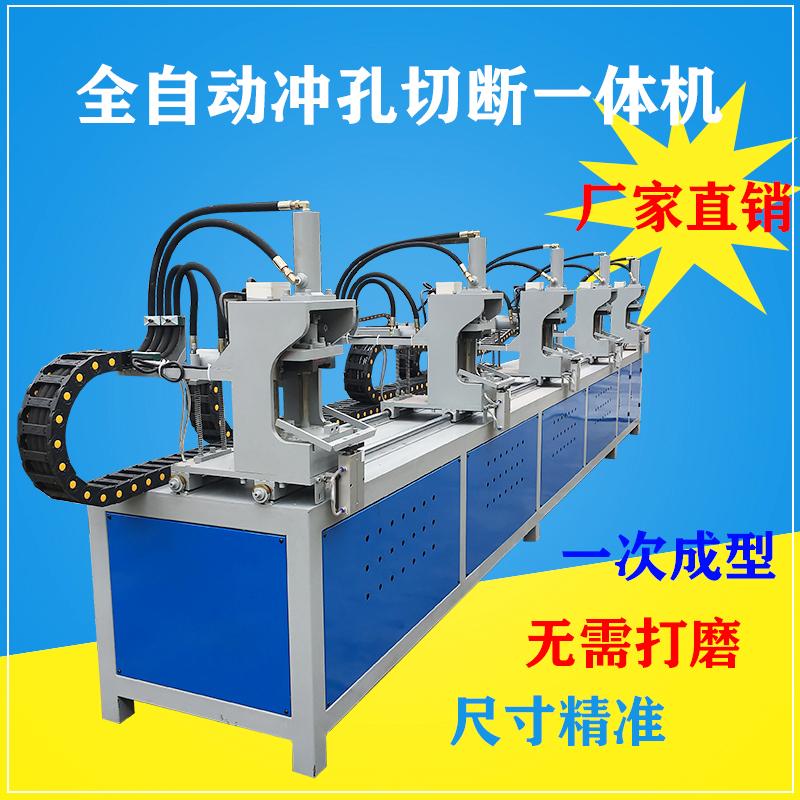 盈通全自动五工位切角机角铁裁断下料机模具液压冲孔机电动