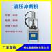 供应模具非标定制角铁槽钢液压切断机全自动数控冲断机45度切角机