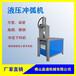 全自动数控冲孔机铁管剪断机五金管材热卖模具多工位液压冲孔机