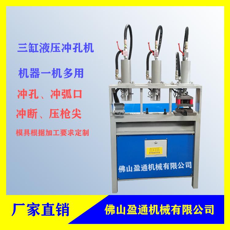 厂家推荐双工位管材切角机45度90度切角机一次成型管材折角机开角