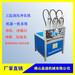 多功能液压冲孔机护栏管头压枪尖多工位液压冲弧机角铁槽钢设备