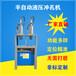 供应防盗窗双工位液压冲孔机家具管材打孔机多功能液压冲孔机