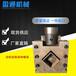 上海非标定制模具厂家现货供应45度切角机多工位冲孔机