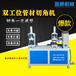 盈通铝合金型材橱门双工位管材切角机气动不锈钢90度45度切角机